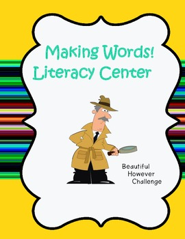 Making Words Center