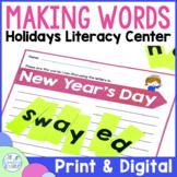 Making Words Word Work Activities   Digital Literacy Cente