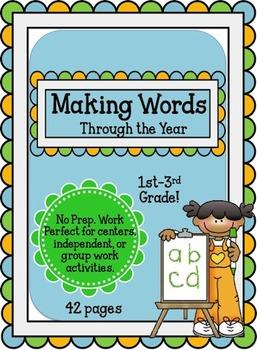 Making Words Center Language Arts No Prep Activity