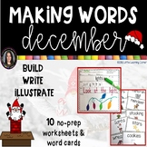 Making Words DECEMBER writing center and vocabulary cards