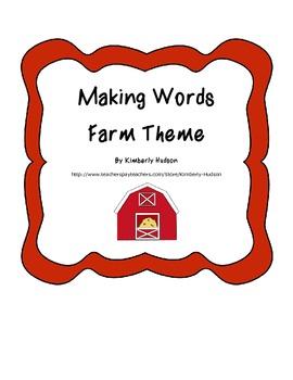 Making Words Farm Theme