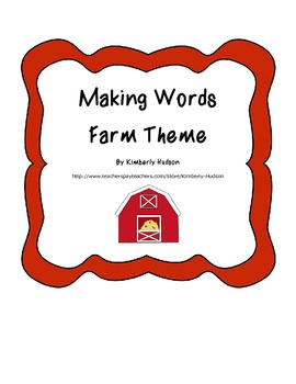 Making Words Farm Theme