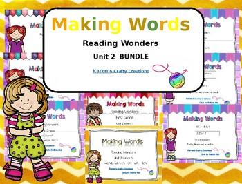 Making Words: First Grade  Reading Wonders U2  Bundle