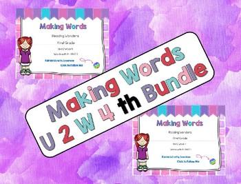 Making Words: First Grade  Reading Wonders U2 W4: TH Bundle