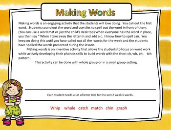 Making Words: First Grade  Reading Wonders U2 W5 - CH, TCH, WH, PH Words