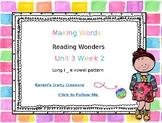 Making Words: First Grade  Reading Wonders U3 W2 - Long i_e words