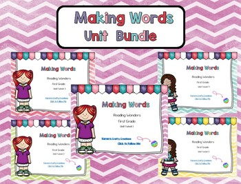 Making Words First Grade Reading Wonders Unit 1 BUNDLE