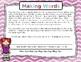 Making Words: First Grade  Reading Wonders Unit 1 Week 1