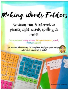 Making Words Folder! Hands-on Spelling, Phonics, and more!