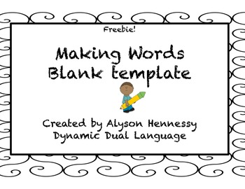 Making Words! Freebie (English and Spanish)