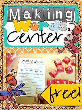 Making Words Phonics Center