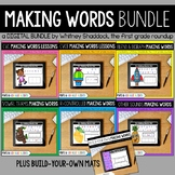 Making Words Lessons & Digital Mats BUNDLE Compatible with