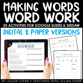 Making Words Literacy Center