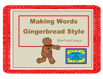 Making Words Long and Short A