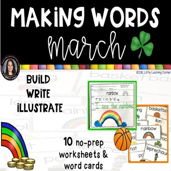 Making Words MARCH - St. Patricks Day Writing Center