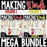 Making Words MEGA BUNDLE | Distance Learning