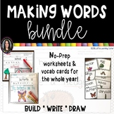Making Words Month-to-Month BUNDLE Writing Center