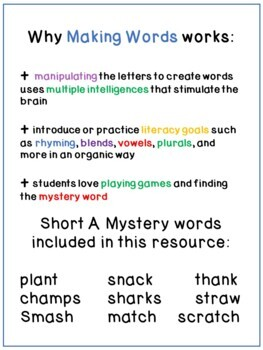 Making Words No Prep Activities  10 Short A mini-lessons