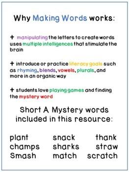 Making Words No Prep Activities Short Vowels - 10 Short A mini-lessons