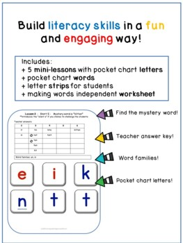 Making Words No Prep Activities 5 Short E mini-lessons