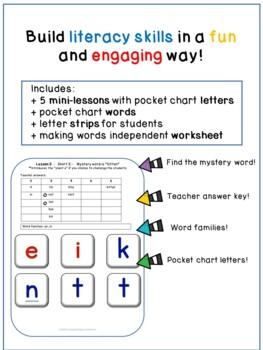 Making Words No Prep Activities 5 Short Vowels - Short E mini-lessons