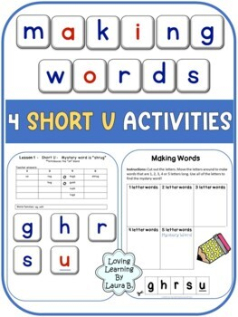Making Words No Prep Activities 4 Short Vowels - Short U Mini Lessons