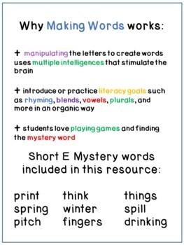 Making Words No Prep Activities 8 Short Vowels - Short I mini-lessons