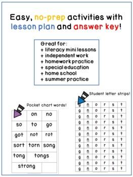 Making Words No Prep Short Vowels Bundle! Save 25% with this bundle!