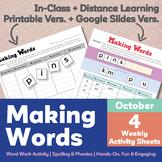 Making Words (October Packet) | Printables + Google Slides