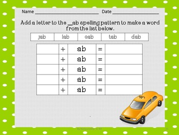 Making Words Packet for Short a CVC Words - Set 1