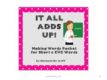 Making Words Packet for Short e CVC Words - Set 2