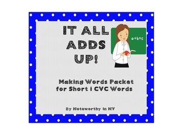 Making Words Packet for Short i CVC Words - Set 3