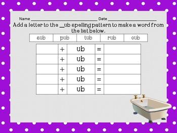 Making Words Packet for Short u CVC Words - Set 5