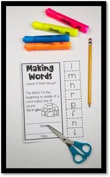 Making Words - Teacher Scripted