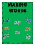 Making Words Phonics Activity Folders