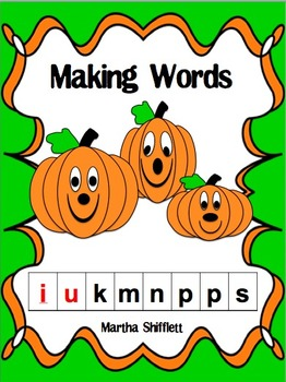 Making Words - Pumpkins