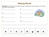 Making Words- Reading Street Unit R