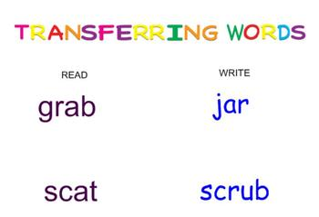 -ar Family Word Sort Lesson- SUBTRACT- Making Words for the SMART Board