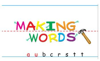 -ar Family Word Sort Lesson- SUBTRACT- Making Words for th