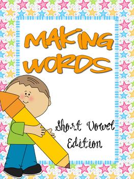 Making Words - Short A Freebie!