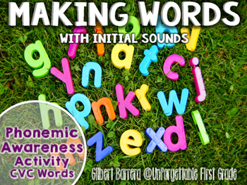 Making Words With Initial Sounds {Phonemic Awareness Activity}