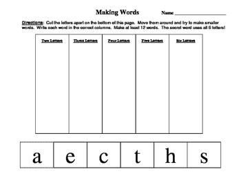 """Making Words - """"cheats"""" - short a, short e, ea"""