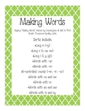 Making Words for First Grade (Treasures Units 5 & 6)