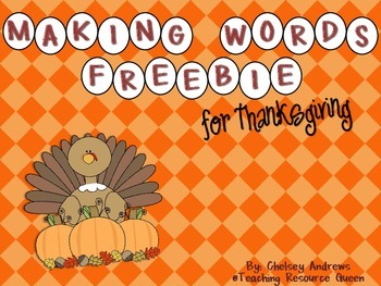 Making Words {for Thanksgiving} Freebie