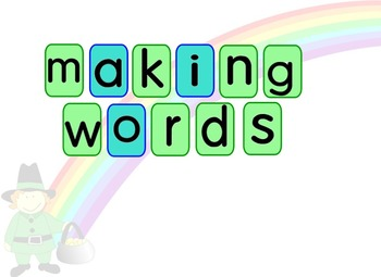 Making Words: rainbow