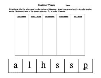 "Making Words - ""splash"" - short a, sh, ss words"