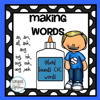 CVC Word Work: Making Words with Glued Sounds CVC Words and Word Families