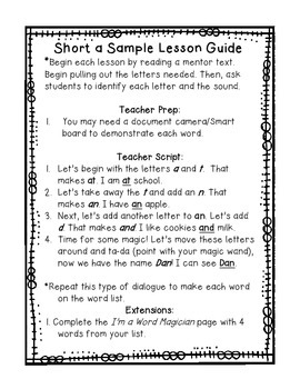 Making Words with Short  Vowels-Bundle