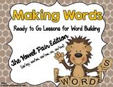 Making Words with Vowel Teams