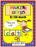 Making Words/Mystery Words by the Month